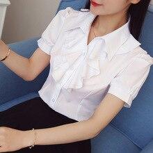 Women Shirts Elegant Ruffle Blouses V-Neck Blusas Mujer De Moda 2019 Korean Fashion OL White Shirt