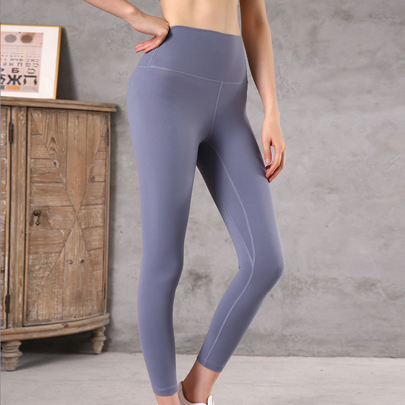 High-waisted Buttock Lifting Fitness Pants Women's Tennis Infrared Wear Yoga Athletic Pants Tight Slimming Breathable Running Yo