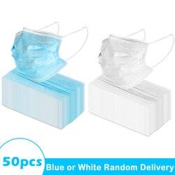 50 Uds máscara facial desechable de 3 capas con lazo de oreja elástico Color al azar-92652246