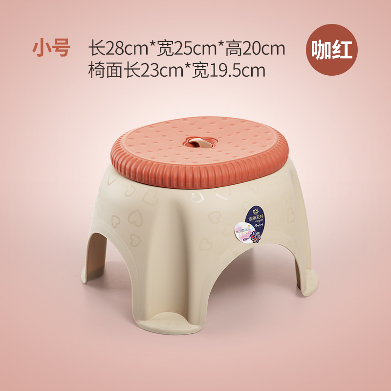 H1 Non-slip Home Thick Plastic Stool Short Stool Living Room Adult Shoe Bench Children Bench Small Bench Pad Footstool Cheap