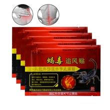 48Pcs Scorpion Venom Pain Relief Patches Ointment Joints Adhesive Plaster Arthritis Orthopedic Capsicum Medical Plasters C539