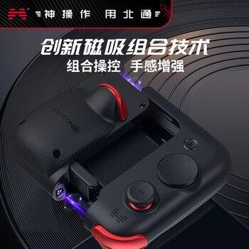 Para Betop G2 mango de juego para teléfono móvil pollo producto útil auxiliar botón una llave Combo sangre cesta de calle