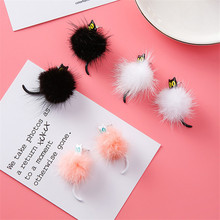 Mink Hair Ball Cartoon Cat Cute Autumn Fall Winter 2019 New Women Girl Stud Earrings Korean Japan Fashion Jewelry Holiday-MSE