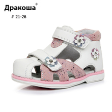 APAKOWA Girl Summer Sandals Arch Support Hollow Breathable T