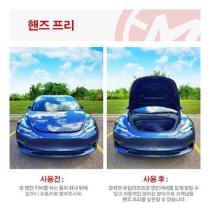 Image 3 - Air 리프트 스프링 감진 유압 로드,자동차 엔진 커버 작동 승강 리프트,For Tesla Model 3 적용, Air 스프링 감진 유압 리프트