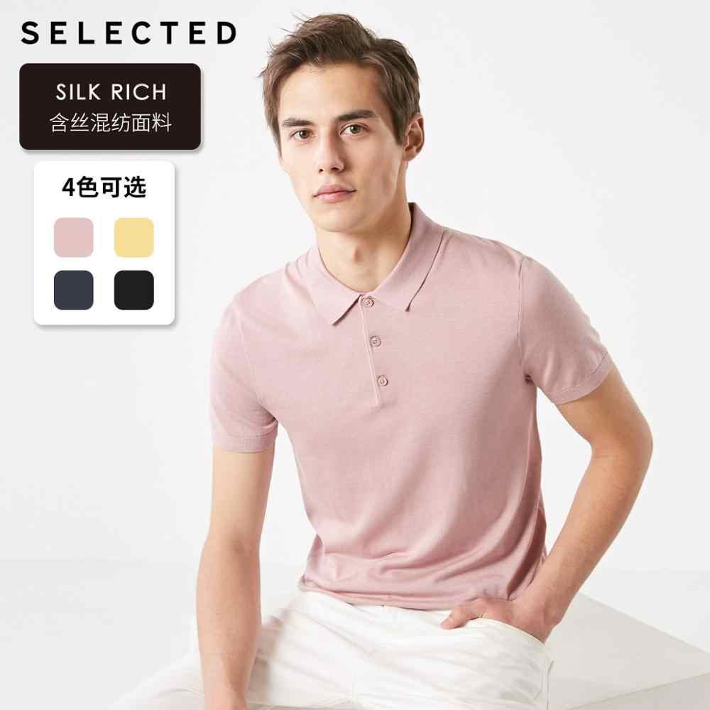 SELECTED 실크 치실 반팔 턴 다운 칼라 Poloshirt S | 419106511