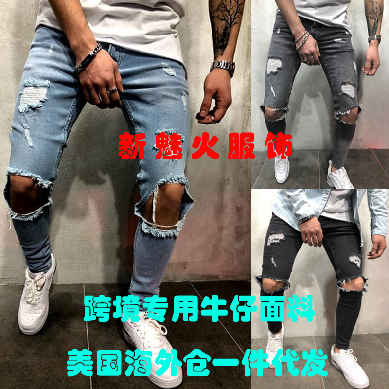 Europe And America New Style Quality With Holes Skinny Have Elasticity Cowboy Men's Trousers Nk48