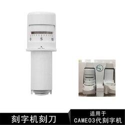 Silhouette CAMEO Blade holder 1pcs