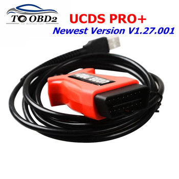 Professional For FOCOM UCDS PRO+ Newest V1.27.001 With 35 Tokens Full License UCDS Pro UCDS For Ford Full Activate Free Shipping