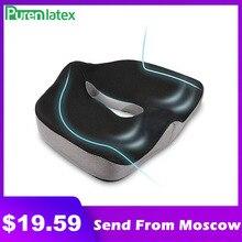 Coccyx oreiller orthopédique en mousse à mémoire de forme, coussin de siège pour le bureau, traitement des hémorroïdes, grand coussin pour soulager la douleur