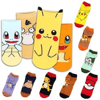 Calcetines de Pokémon (12 modelos diferentes) Merchandising de Pokémon