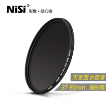 NiSi Circulaire C POL CPL Circulaire Polarisator Lens Filter 40.5mm 43mm 46mm 49mm 52mm 55mm 58mm 62mm 67mm 72mm 77mm 82mm 86mm 105mm