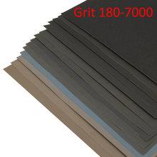 Абразивная бумага 9 х11 дюймов зернистость 180 7000 2 шт