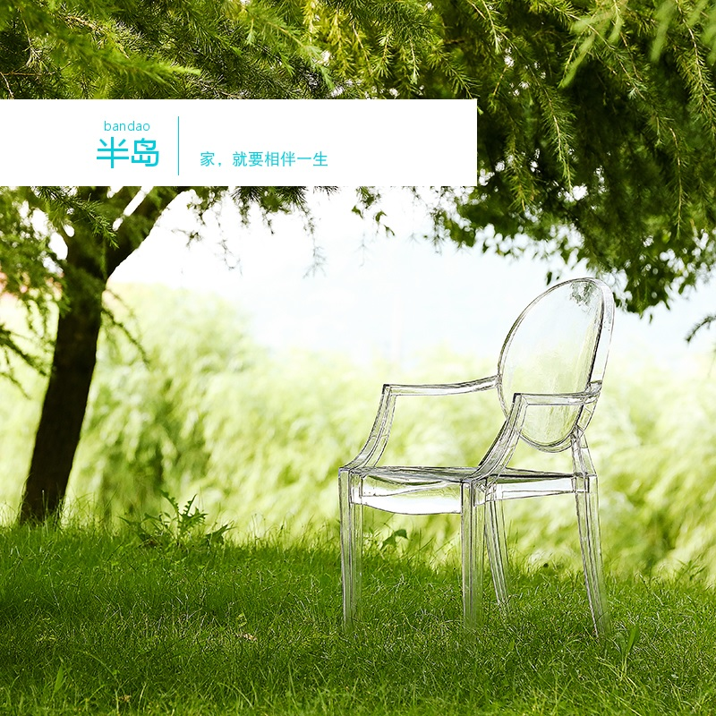 PACK Of 100pcs, Charismatic Banquet Clear Plastic Chair With Armres / Made Of Transparent Polycarbonate / Indoor And Outdoor Use