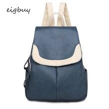 Girl Ladies Backpack Single Shoulder Bag Brand Student Solid  Black Preppy Style School Bags For Teenagers Mochila Schoolbag
