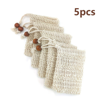 10pcs Soap Bag Natural Fiber Exfoliating Mesh Pouch Holder Soap Saver with Drawstring for Foaming Drying Massaging