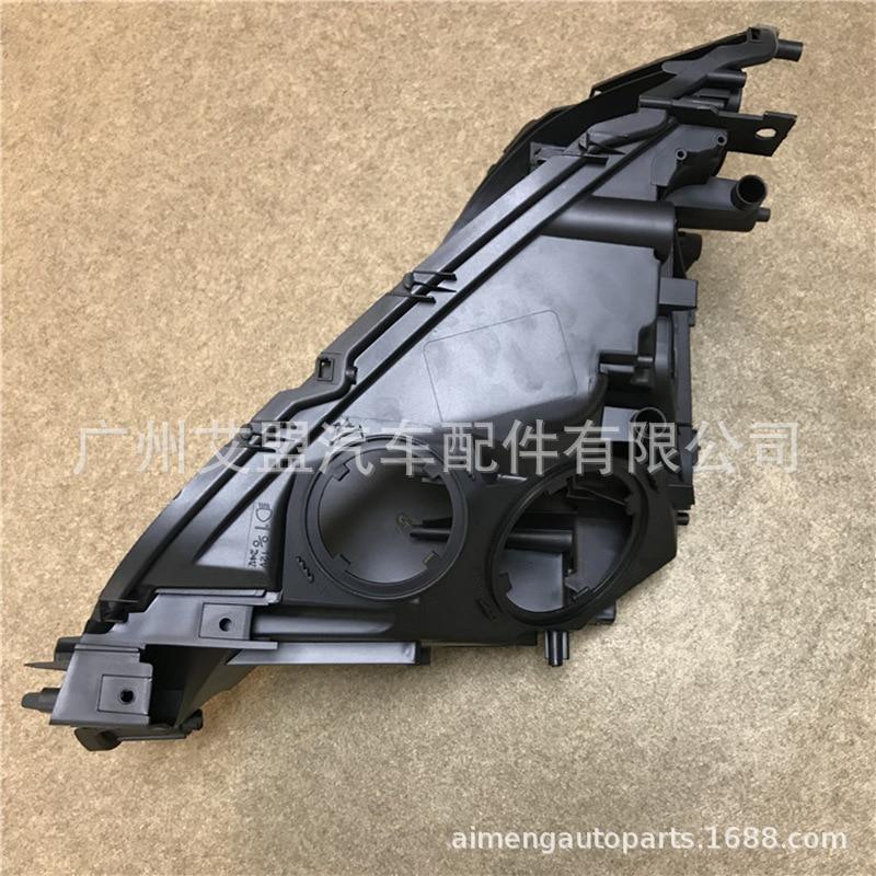 Fatto per BMW sette serie posteriore del faro shell 0915 BMW7 serie faro base F01F02 in plastica nera shell alloggiamento del faro - 3
