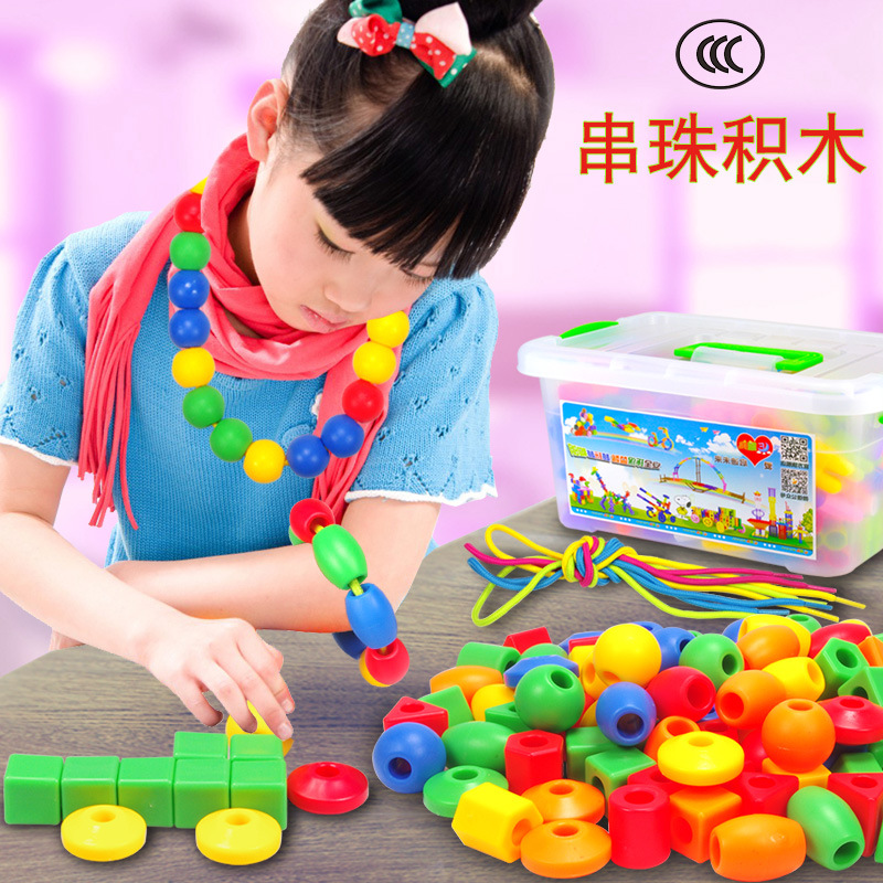 Children'S Educational Toy Building Blocks Boy Baby GIRL'S Beaded Bracelet Bead-stringing Toy Threading Beads 1-2-3-Year-Old 0 S