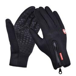Высококачественные ветрозащитные перчатки для верховой езды с сенсорным экраном, дышащие перчатки для конного спорта для мужчин и женщин, ...