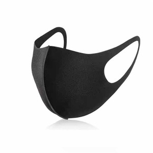 Image 2 - Dust Mask Washable and Reusable Cleaning Gardening Mask For Allergens,Exhaust Gas PM2.5 Outdoor Activities Warm Windproof Mask
