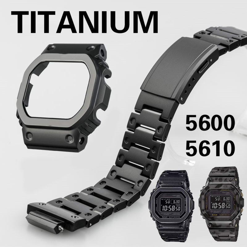 Titanium Alloy Watch Strap For DW5600 GW5600 <font><b>DW5000</b></font>/5035 Watch Case Watch Bezel For GW-M5610 Watch Band Black Camouflage image