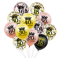 5 Pcs Crown Star Confetti Latex Ballonnen 16 18 20 30 40 50 60 70 80 90 Jaar Oud Gelukkig verjaardag Bruiloft Party Decor