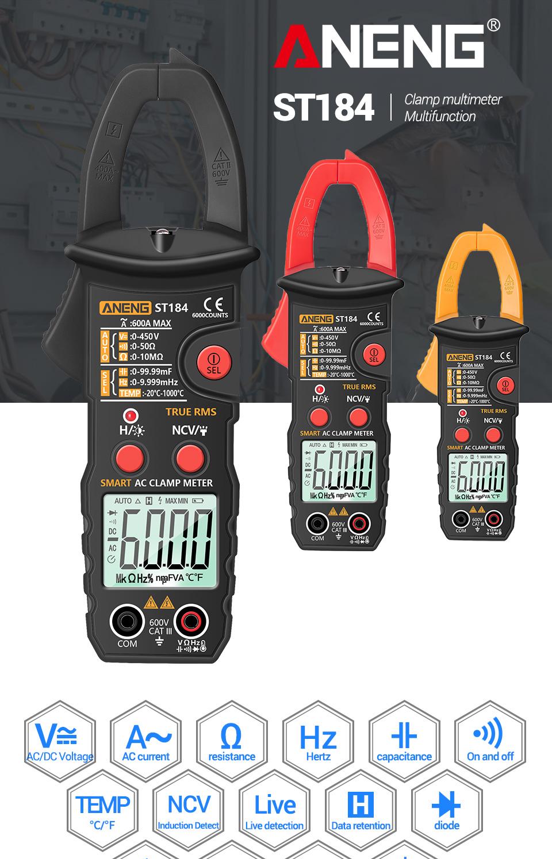 Aneng st184 мультиметр мультиметры цифровые токовые клещи 6000