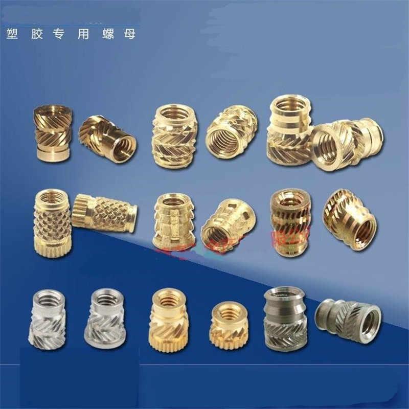 STKB-M4 Brass Insert Nut Blind Molded-in Threaded Knukles Nuts Insertos Knurling Copper Rivet Rivnut Ecrou Inserti PCB Tuercas