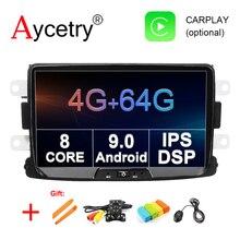 DSP ips 4G+ 64G 8 ядерный Android 9 Автомобильный мультимедийный dvd gps для Duster Dacia Logan Sandero Captur Lada Xray 2 Logan 2 Автомагнитола OBD2