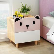 Прикроватный шкаф мультфильм Спальня дети получить хранения твердой древесины медведь двойная затяжка прикроватный шкаф мини-шкаф