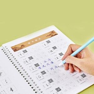 5 шт. китайский кандзи каллиграфия взрослый тетрадь учебник тетрадь художественная тетрадь для практики 3D паз может быть повторно использо...