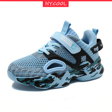 Shoes Basketball-Sneakers Kids Trainers Outdoor Boys Brand Summer NYCOOL for Casual Youth