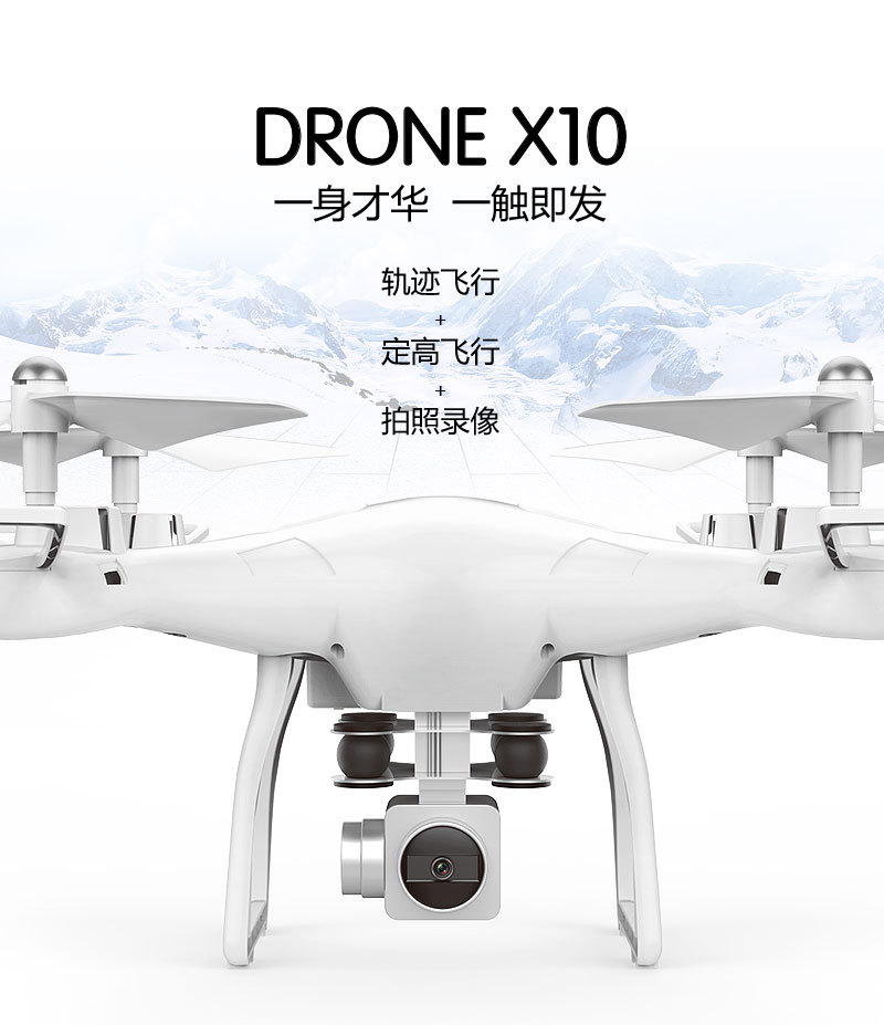 S10 Unmanned Aerial Vehicle Wifi Aerial Photography Quadcopter Remote Control Smart Set High Plane Toy Hot Selling Supply Of Goo