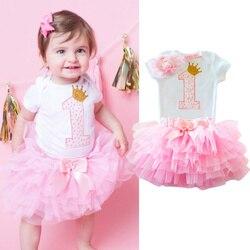 Детское платье-пачка с цветочным рисунком для девочек