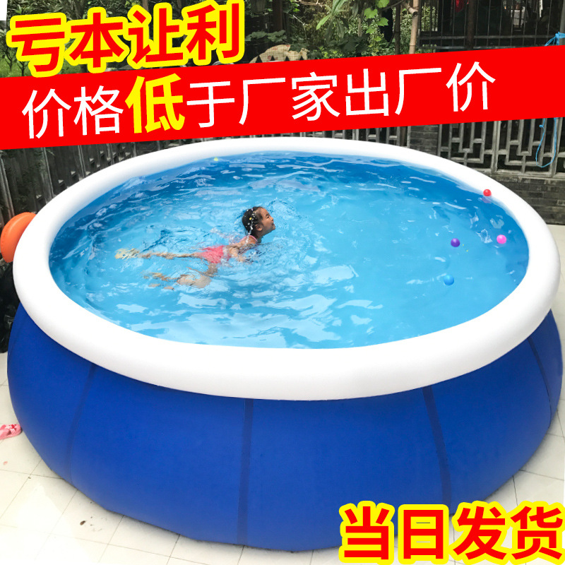 Children Holder Gap Former Swimming Pool Jilong Adult Family Circle Top Ring Infant Inflatable Ultra Large Thick Pool