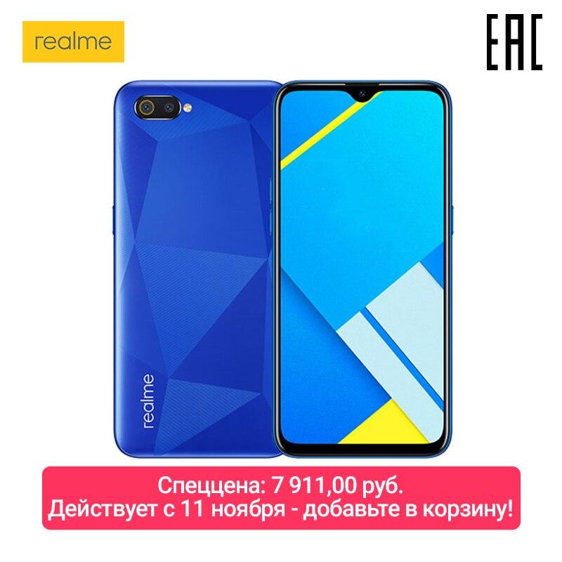 Smartphone realme C2 3 + 32 GB, batterie 4000 mAh, la garantie officielle russe produite par les usines OPPO