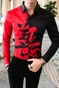 Image 5 - Autumn New Men Shirt Fashion Patchwork Color Streetwear Shirts Men Long Sleeve Mens Casual Shirts Slim Fit Party Wear Blouse Men