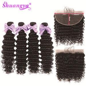 Волнистые пучки с фронтальным бразильским плетением волос пучки 100% Remy человеческие волосы 13x6 кружева фронтальное Закрытие с пучками Shuangya