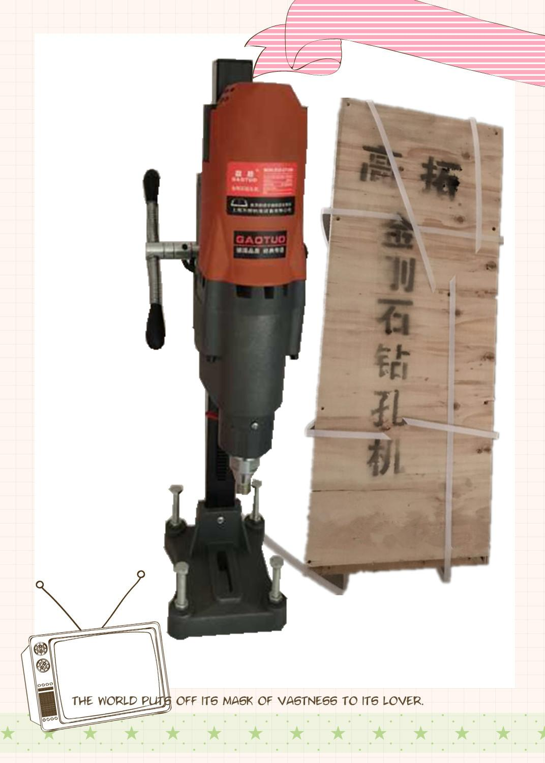 350MM 4950W New High Power Electric Concrete Complex Diamond Drill Machine Professional Project Water Wet Core Drilling Machine