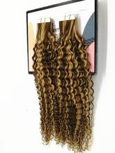 Kayla Tape in Hair Extensions Kinky Curly Hair 14 Inch Tape in Remy Real Human Hair Soft Seamless Hair 2.5g/pcs 50g/20pieces