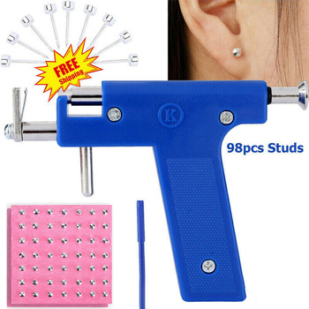 цена Disposable Sterile Ear Piercing Tool Kit Ear Nose Body Navel Piercing Gun With Ears Studs Tool with 98pcs Ear Studs Jewelry Tool онлайн в 2017 году