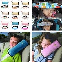 Автомобильное безопасное сиденье, позиционер для сна, детские ремни для головы и плеч, защитная подушка, поддерживающая подушка