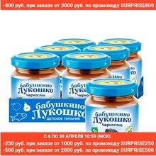 Пюре Бабушкино лукошко чернослив для детей с 5 месяцев 6 шт. по 100г.