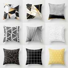 Абстрактная живопись чехол для подушки с геометрическим рисунком