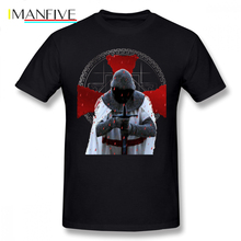 Templar T Shirt Knight Distressed Cross Medieval Fraternity T-Shirt Cotton Graphic Tee Tshirt