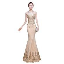 Evening Dress V-neck Sleeveless Sequin Robe De Soiree O-neck Women Party Dresses Floor Length Formal Gowns 2019 F111
