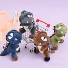 Little Dinosaur Keychain Domineering Plush Toy Doll 4-inch Small