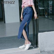 Женские джинсовые брюки с широкими штанинами и высокой талией