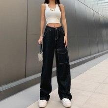 Iamgia femme jean noir Cargo Pantalon femme Goth taille haute Baggy jambe droite Pantalon Patte éléphant jean Mujer Cintura Alta