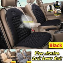 2PCS Car Seat Cover Protector Auto Front Back Rear Backrest Seat Cushion Pad Auto Interior For Car Van Truck Office Home
